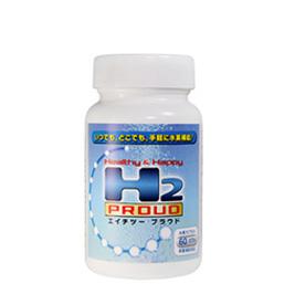 h2proud-01